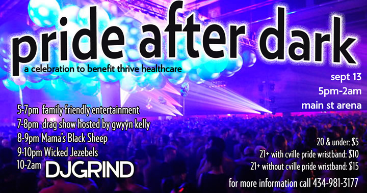 pride after dark after party